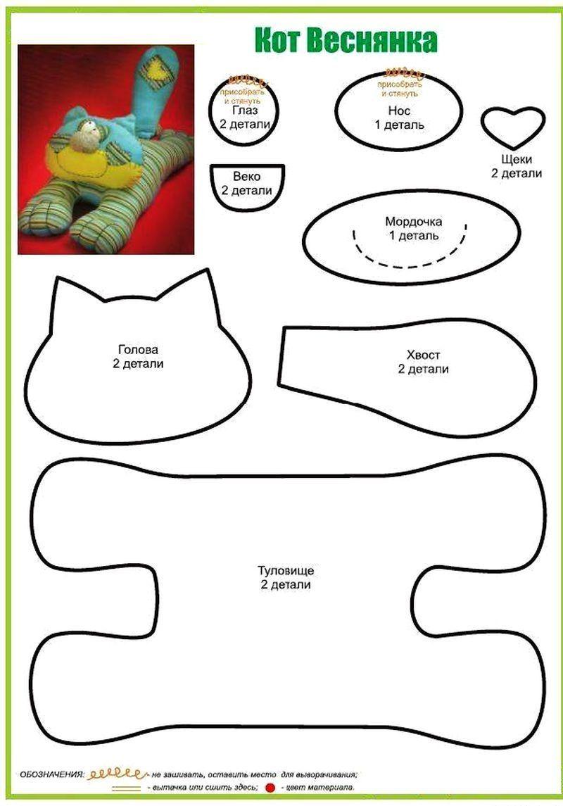 Выкройка микки мауса игрушки