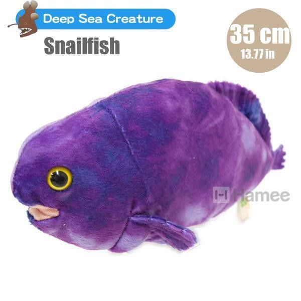 japan import Real stuffed sand tiger shark size S