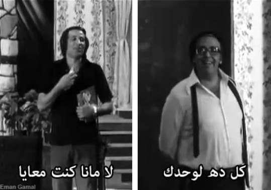 العيال كبرت هههههه لا ما انا كنت معايا | Arabic funny ...