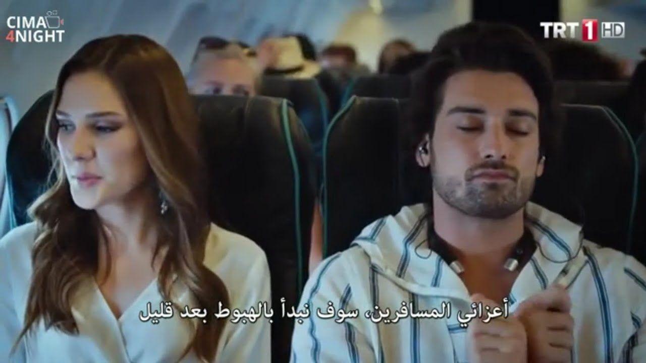مسلسل لاتترك يدي Elimi Birakma الحلقة 1 كاملة ومترجمة Youtube Youtube Incoming Call Screenshot Music