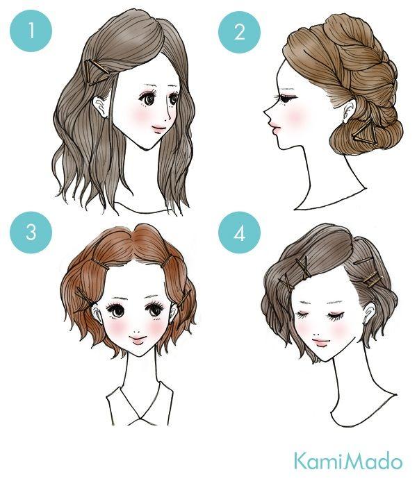 簡単1分 キラリとアクセントになる可愛いヘアピンアクセ イラスト付き Sketches Female Sketch Disney Characters
