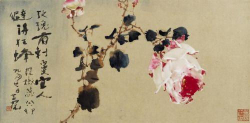 Zhao Shao'ang The Grand Illusion