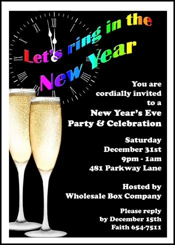 celebrate the new year by personalizing sparkling party invites to, Party invitations
