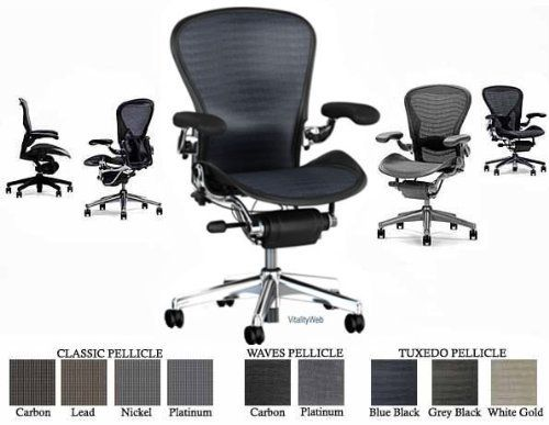 Herman Miller Aluminum Aeron Executive Chair Highly Adjustable With Posturefit Lumbar Support Black Leather Task Chair Best Ergonomic Chair Home Office Chairs