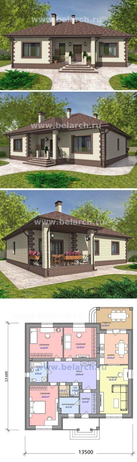 Проект дома до 150 кв.м. с тремя спальнями, гостиной и ...