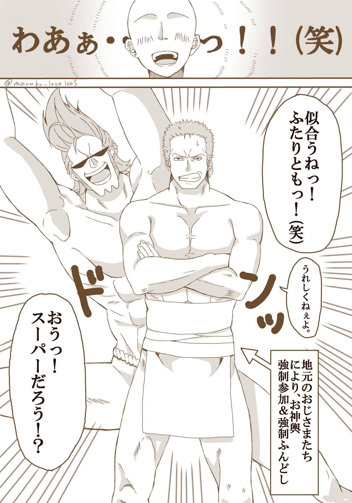 あい on twitter anime guys shirtless one piece anime one piece