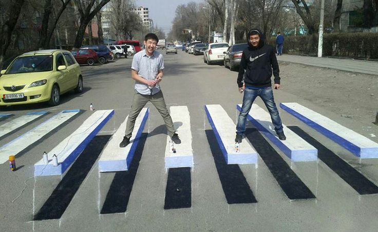 Unknown Artist :Unusual road markings, made ​​in 3D graffiti technology have recently appeared on the four corners of Bishkek.