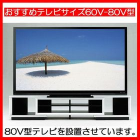 楽天市場 壁寄せテレビスタンド 壁寄せスタンド風 エアーポール
