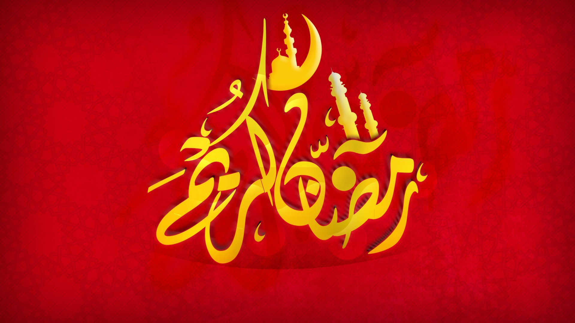 Download Hd Ramadeen Kareem Islamic Wallpapers For Your Desktop