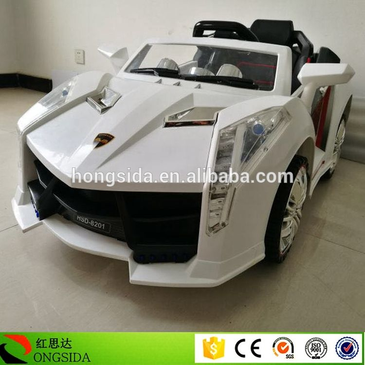 Electric Baby Car Alibaba China Price Seat Two Battery