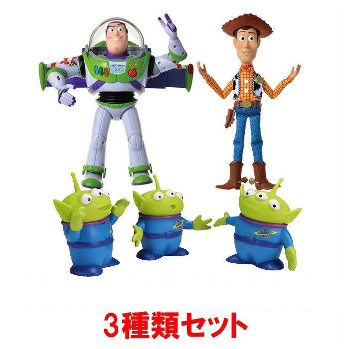 Photo of 【送料無料!】 【バズ+ウッディ+エイリアン 3種類セット】…