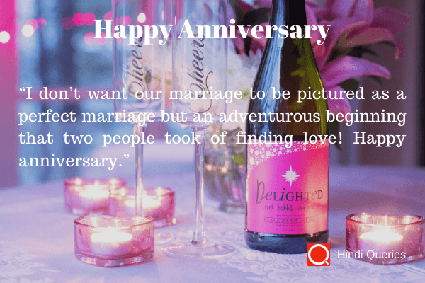 Wishing a happy anniversary quotes Happy anniversary