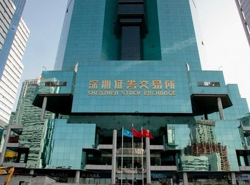 China S Stock Market Value Tops 10 Trillion For First Time