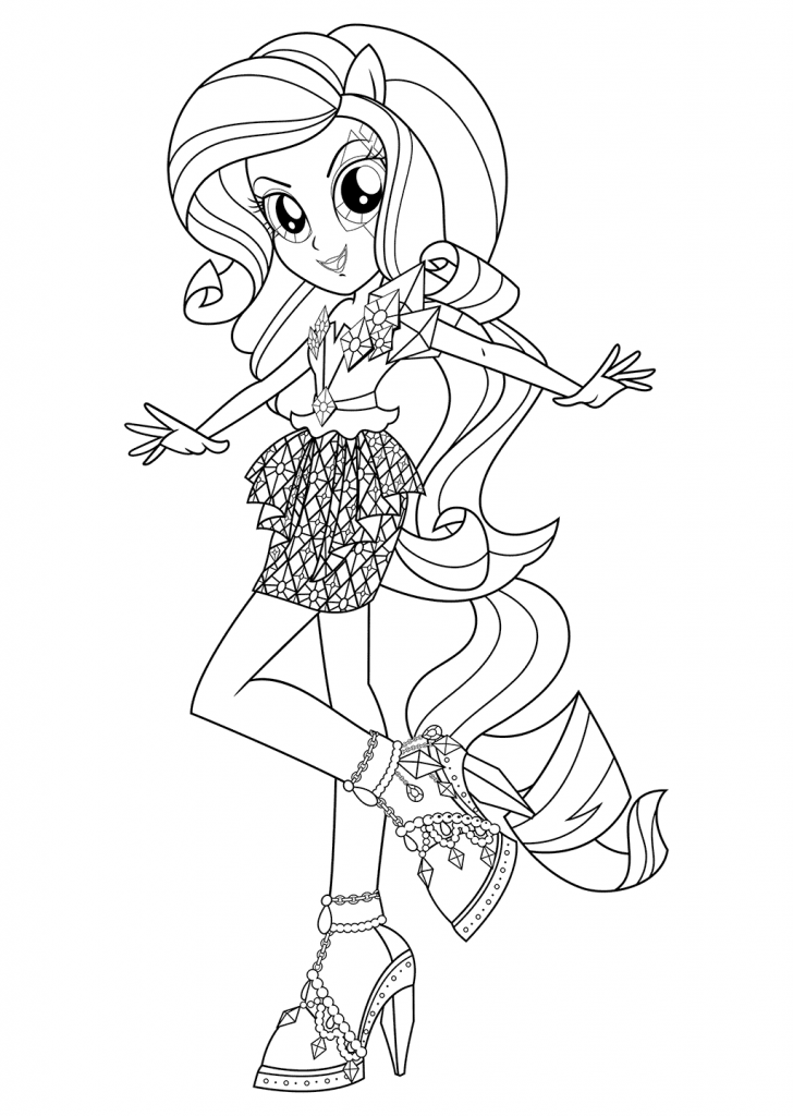 Rarity Coloring Pages Best Coloring Pages For Kids My Little Pony Coloring Disney Princess Coloring Pages Cute Coloring Pages