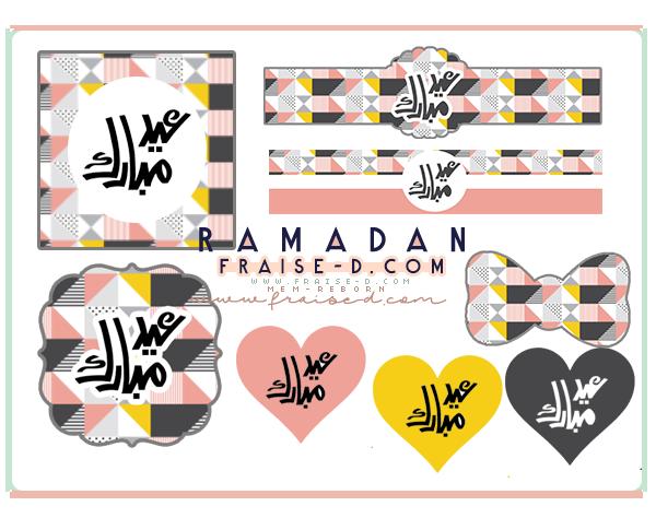 عيدية ثيمات العيد للاطفال