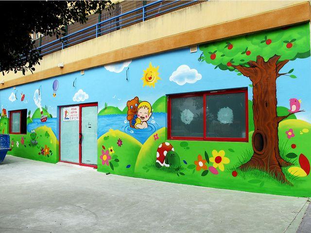 6831362507 3019dcf44a Z Jpg 640 480 School Wall Art School Wall Decoration Kids Room Wall Art