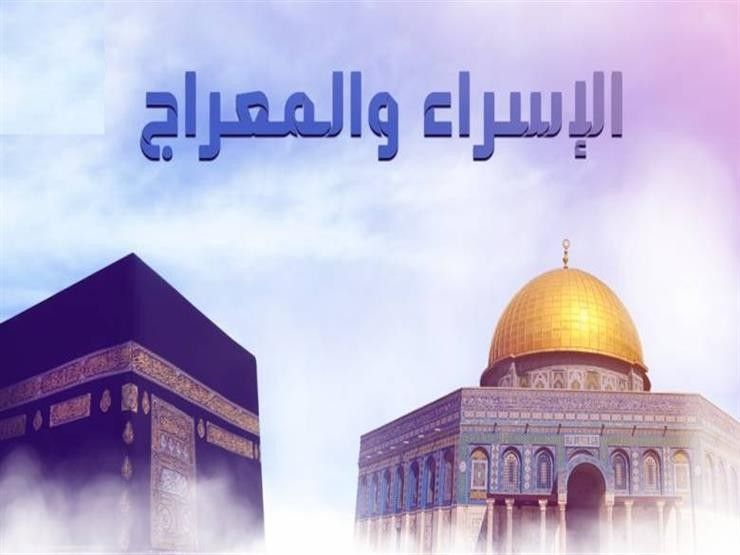 Pin By Shosho On فلسطين يا أمي Islamic Culture Taj Mahal Landmarks