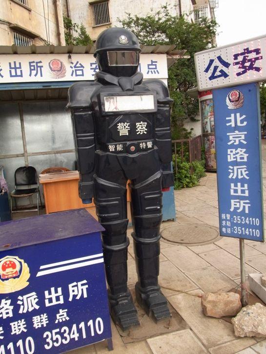 Chinese Robocop