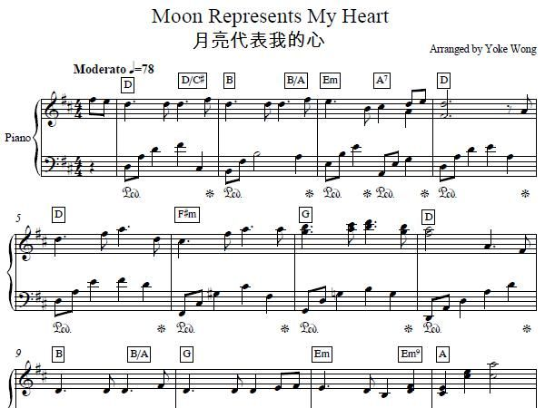 the moon represents my heart - 600×450