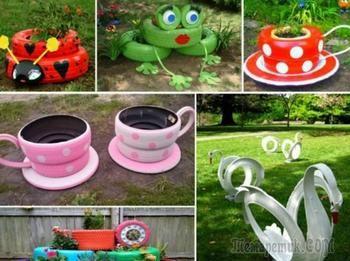 Как сделать поделки из шин для сада и дома — фото ...