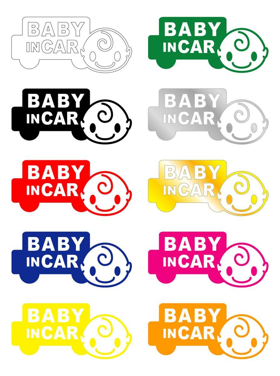 楽天市場 Baby In Car ステッカー 赤ちゃんが乗っていますシール カッティングステッカータイプ 赤ちゃんが乗ってます 車 キャラクター ベビーインカー かわいい おしゃれ 楽天 通販 ゆうパケット限定送料無料 ステッカーシール専門店haru 赤ちゃんが乗ってい