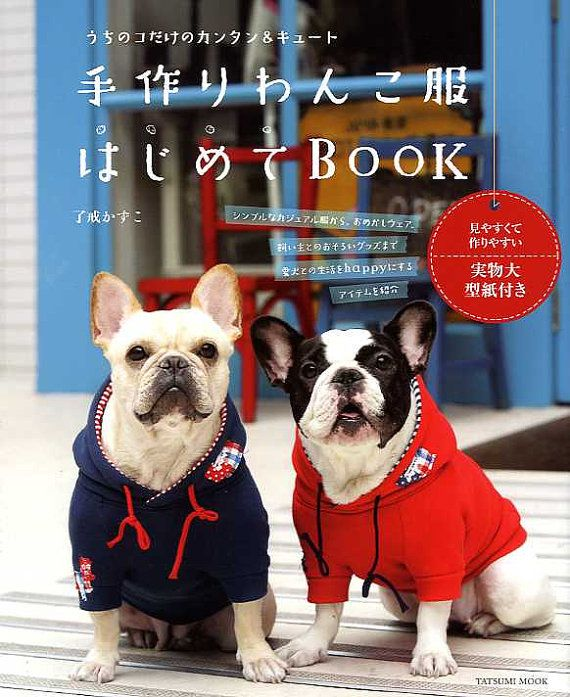 Nice And Cute Dog Clothes Japanese Pattern Book By Pomadour24