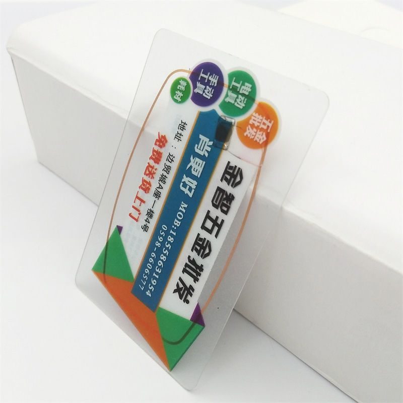 Professional Printing printed rfid cards custom rfid Business card ...