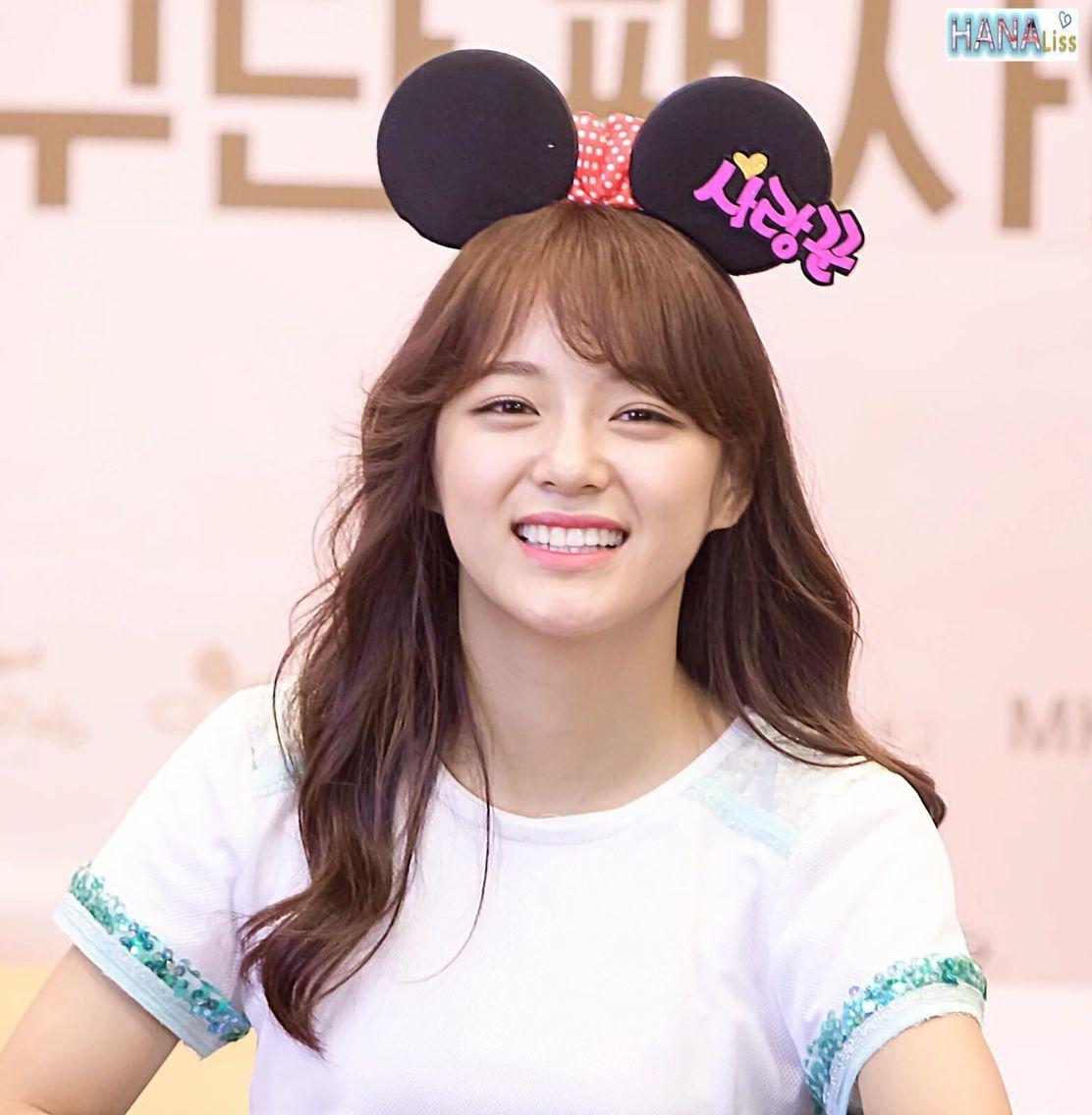 Kim Sejeong ️ Kpop