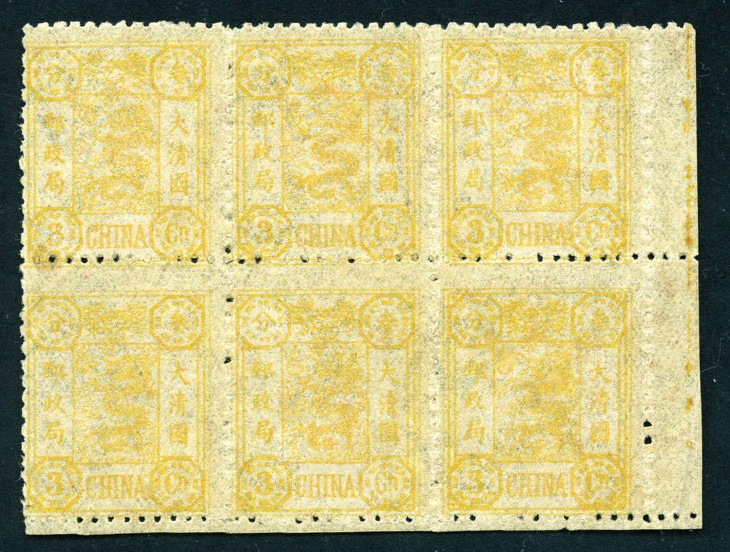 Delightful China Dowager, 1894 Dowager First Printing 3 Cands Olive Yellow Block Of 6,  With