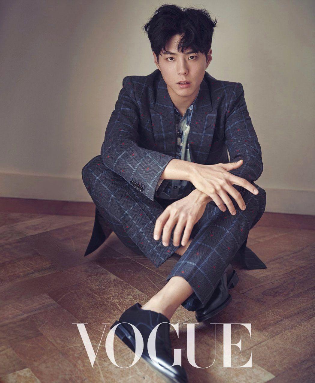 有片/樸寶劍散發正面暖能量 全靠這招保持好心情 | Bo gum, Korean actors, Vogue