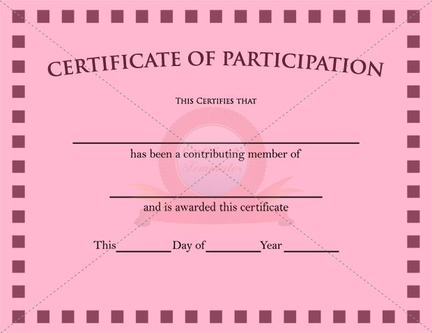Participation Certificate Template Sample Certificate Of