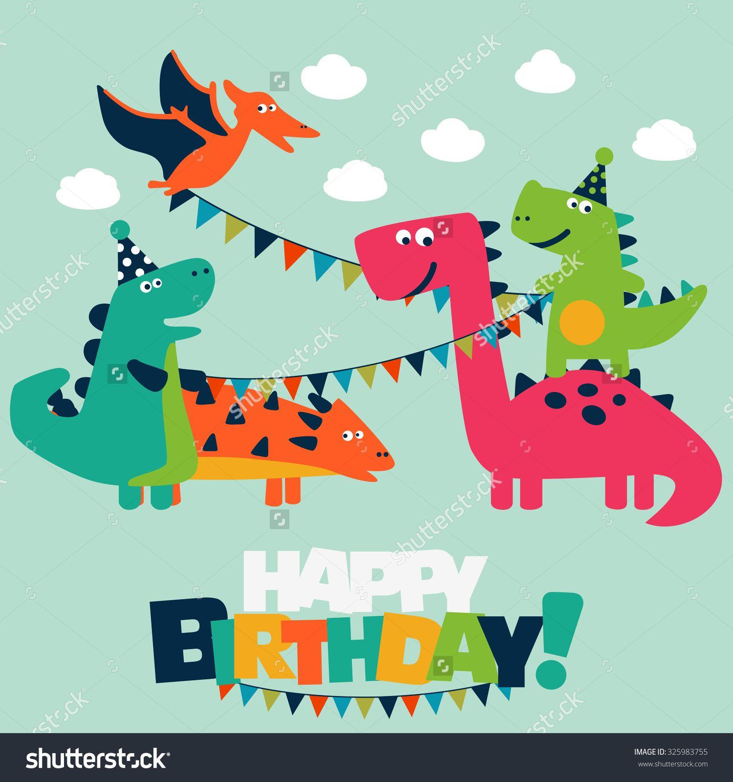 Динозавр открытка с днем рождения, про