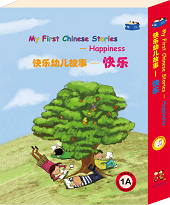 Lantern Day Sale | Chinese learning materials at Better Chinese
