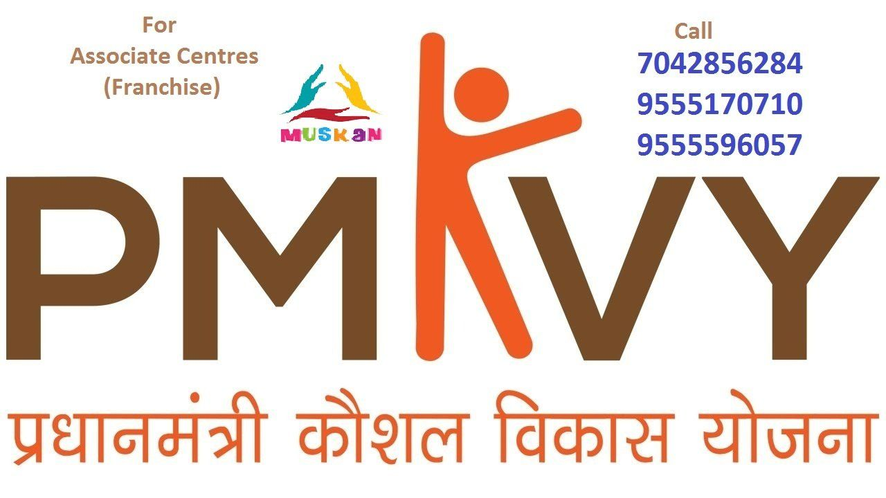 Pradhan Mantri Kaushal Vikas Yojana Pmkvy Is The Flagship Scheme