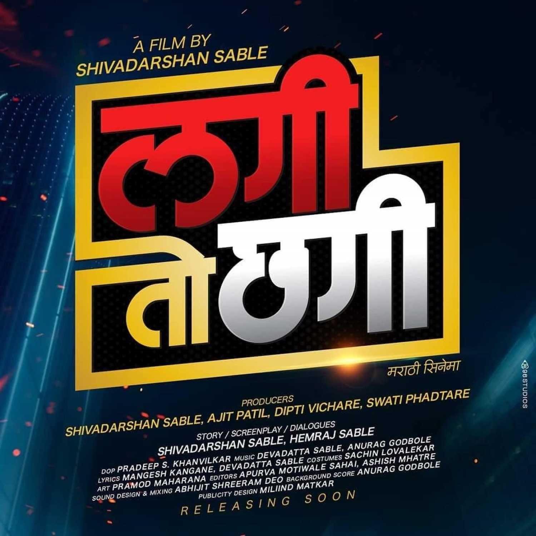 latest marathi ringtone 2018 free download