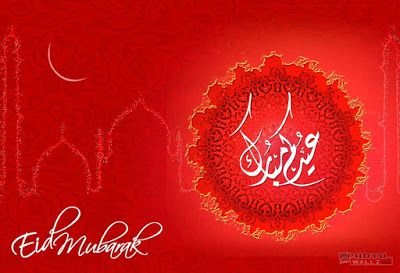 Advance Eid Ul Fitr Cards Sms Greetings Messages Quotes Images