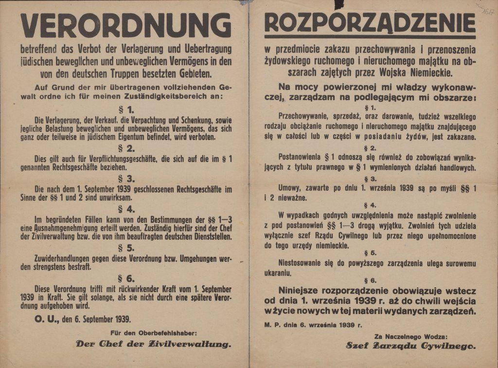 Mienie Zydowskie Krakau Geschichte Deutsch