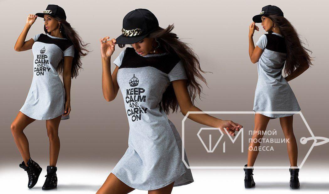 dbf78b83803 Короткое спортивное платье - купить по лучшей цене в Одессе от компании