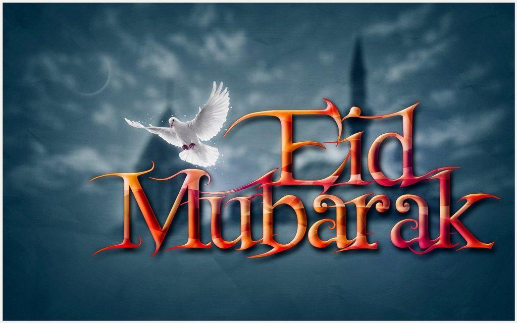Eid Mubarak Hd Wallpaper Eid Mubarak Hd Wallpaper Eid Mubarak