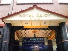 hotel savoy | Hostel: La Paz, Bolívia | HostelBookers