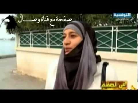تونسي يسأل شيعية تونسية ليش تشيعتي شوفوا الجواب Youtube Music