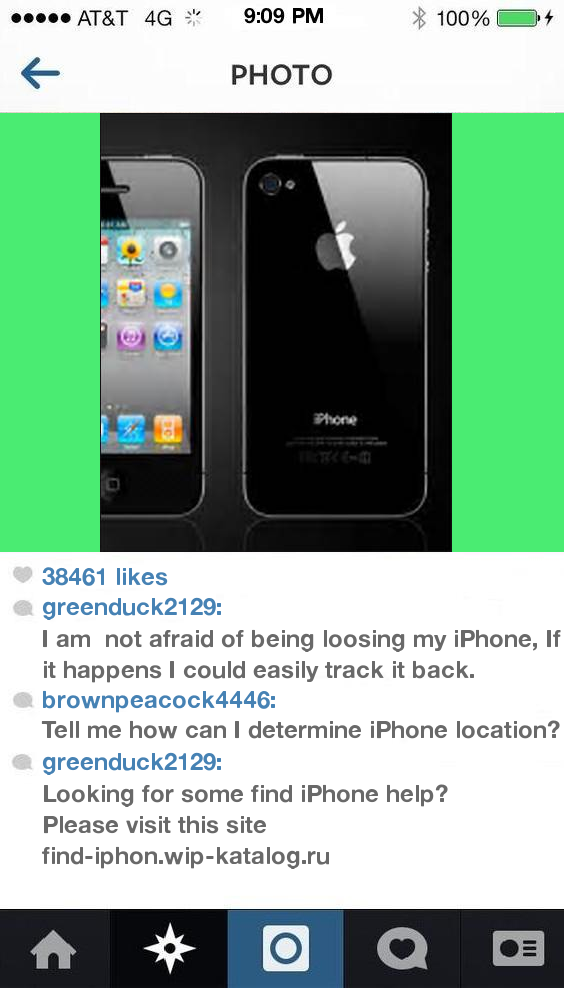 Find Out Wifi Password On Iphone 103740 Iphon. Find iPhone!
