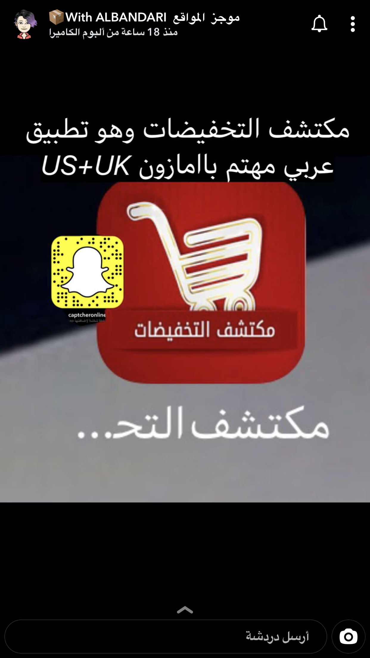 Pin By Arwa On مواقع Programming Apps App Fitness Workout For Women