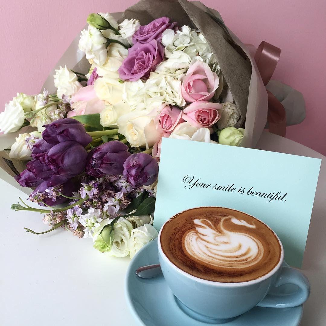 картинки с добрым утром с цветами и кофе с пожеланиями для