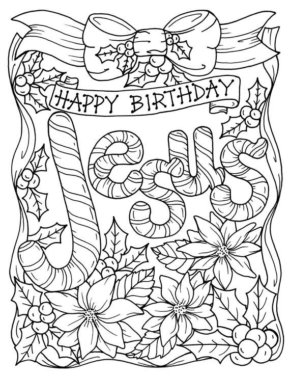 5 Pages Christmas Coloring Christian, Religious, scripture, Jesus, digital, digi stamp, coloring pages, adult coloring books