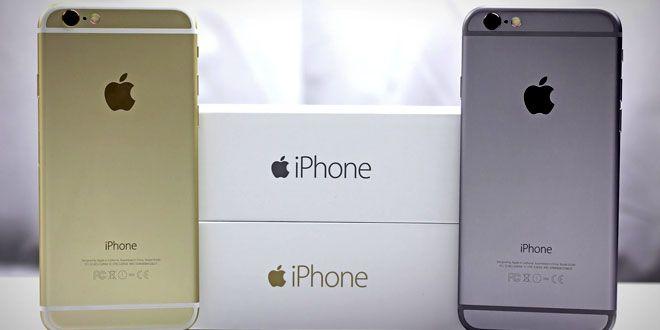 Actualización de iOS 9 mejorará el rendimiento en iPhones http://j.mp/1BiRvR4 |  #Apple, #Applemania, #HardwareAntiguo, #IOS9, #IPads, #IPhone4