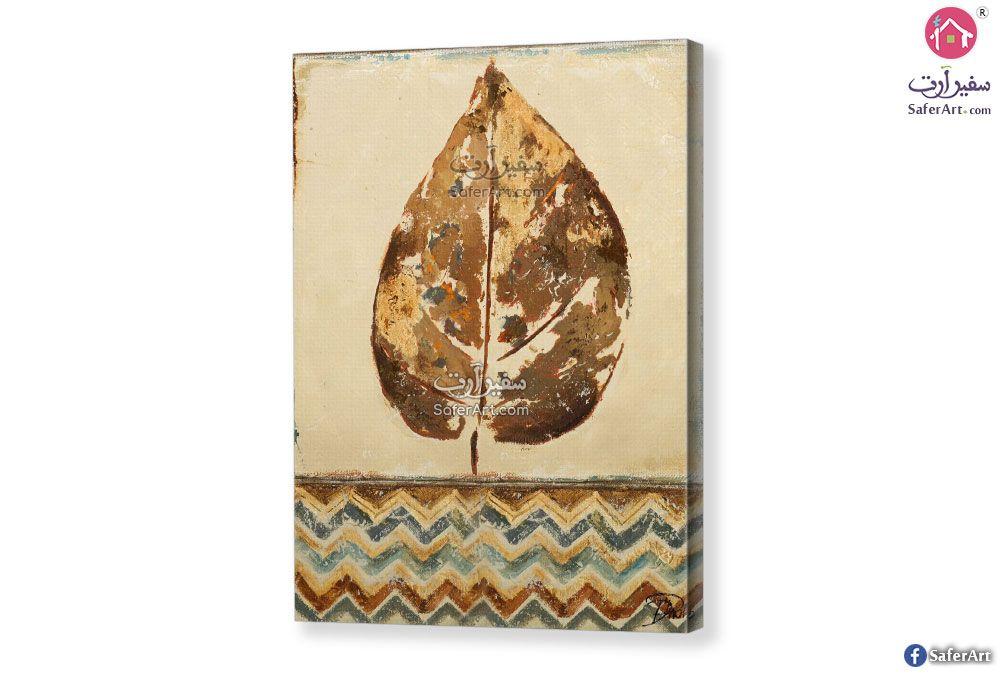 لوحات ورقة شجر سفير ارت للديكور In 2021 Canvas Golden Leaves Cards