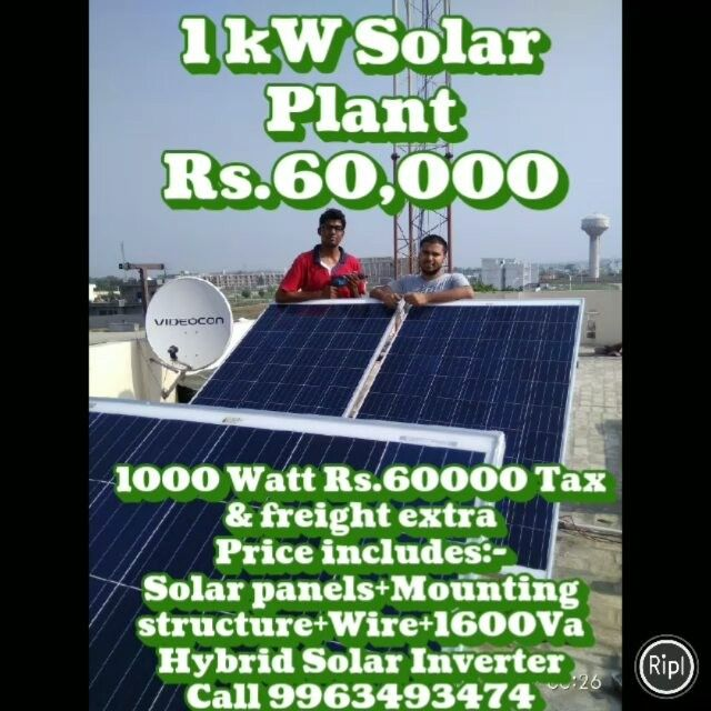 1kw Solar Power Plant Rs 60000 Tax Freight Extra Price Includes Solar Panelsmounting Struwirehybrid Solar Inverter 16 Solar Solar Panels Solar Panel Mounts