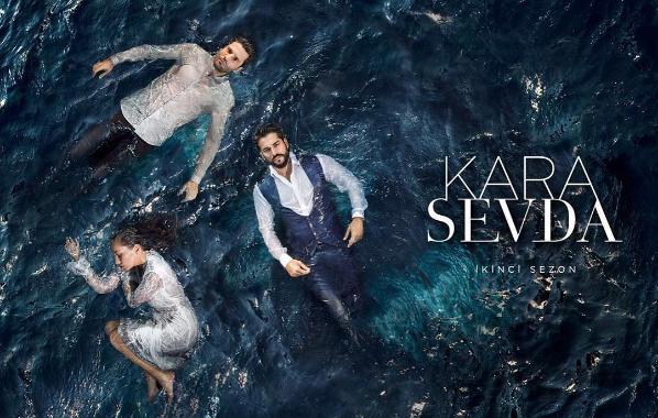 Kara Sevda Season 2 Poster Kara Blind Love Turkish Film