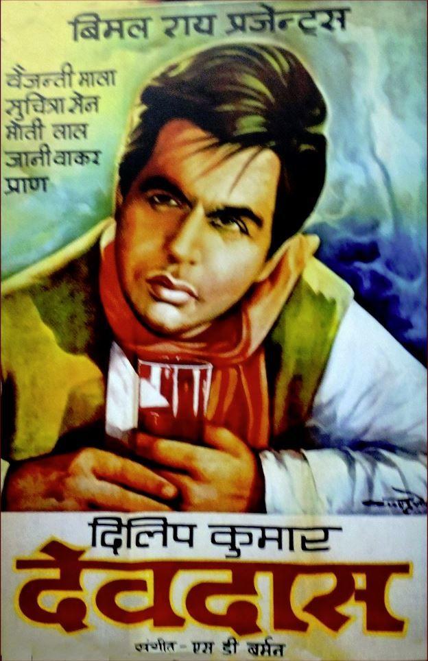 devdas shahrukh poster wwwpixsharkcom images